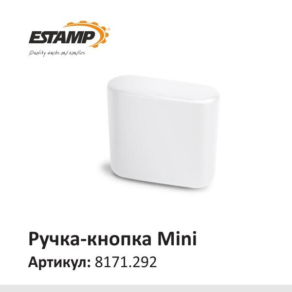 Mini Estamp