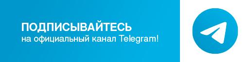 Telegram (512x128).png