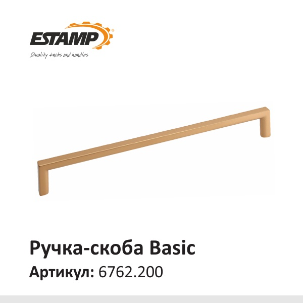 Basic Estamp