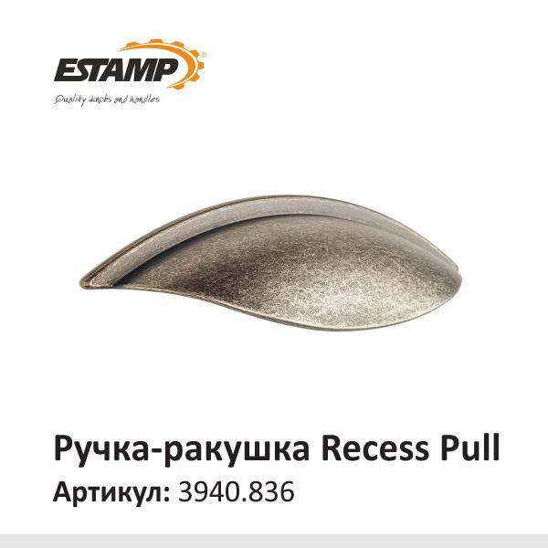 Recess Pull Estamp